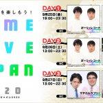 "<span class=""title"">秋の大型ゲーム情報番組『GAME LIVE JAPAN 2020』番組スケジュールを公開! いま話題&今後注目のタイトルを多数紹介!</span>"