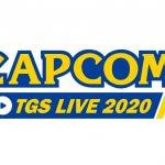 """<span class=""""title"""">「CAPCOM TGS LIVE 2020」にて、『モンスターハンターライズ』『モンスターハンターストーリーズ2 ~破滅の翼~』『デビル メイ クライ 5 スペシャルエディション』の紹介が追加決定!</span>"""