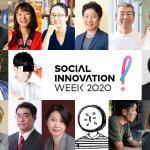 "<span class=""title"">「SOCIAL INNOVATION WEEK SHIBUYA 2020」様々な業界から多彩な有識者がカンファレンスに登壇!</span>"