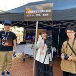 "<span class=""title"">【新潟コンピュータ専門学校】新潟市と株式会社ドコモCS新潟支店と共同で、新潟県内で初となる5Gの実証実験を行いました。</span>"
