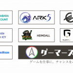 """<span class=""""title"""">eスポーツ選手と企業のマッチングサイト「ゲーマーズ・ナビ」が 7つのeスポーツチームとの業務提携を発表</span>"""