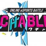 "<span class=""title"">CNCIグループケーブルテレビ11社が産学連携によるオンラインeスポーツ大会を開催!</span>"