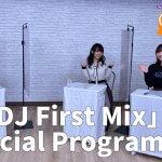 "<span class=""title"">TVアニメ「D4DJ First Mix」出演キャストによる特別番組公開! 英語吹替版もYouTubeで配信中!</span>"