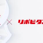 "<span class=""title"">League of Legends Japan League 2021 オフィシャルドリンクパートナーとして昨年に続き、大正製薬「リポビタンD」の協賛が決定!</span>"