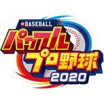 "<span class=""title"">「東京eスポーツフェスタ2021」『eBASEBALLパワフルプロ野球2020』大会概要決定</span>"