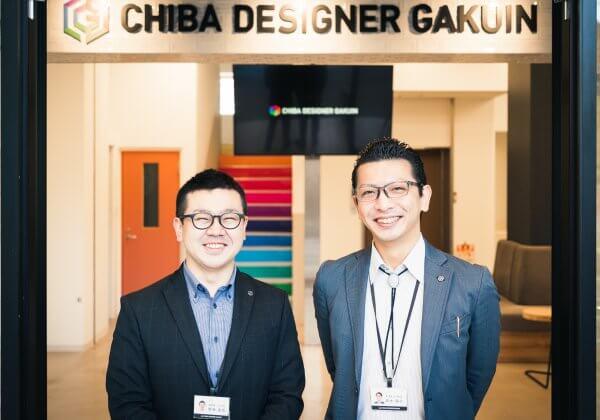 千葉デザイナー学院様正面写真