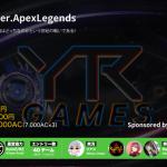 "<span class=""title"">eスポーツ大会プラットフォーム「Adictor」、E techの協賛でApex Legendsの賞品・賞金付きコミュニティ大会を5月3日(月)より開催</span>"