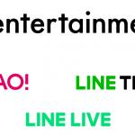 "<span class=""title"">Yahoo! JAPAN、LINEの国内エンターテインメント事業を統括する「Z Entertainment株式会社」、2021年度上半期より事業開始</span>"