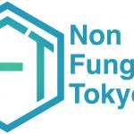 "<span class=""title"">国内最大NFTカンファレンスNon Fungible Tokyo(TBCC2021)の開催決定</span>"