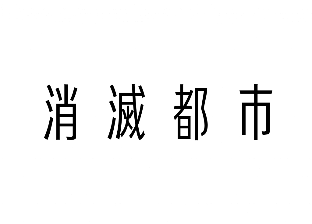"<span class=""title"">マノア・リノがサンバードの全株式を7月31日付で取得</span>"