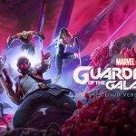 """<span class=""""title"""">ユビタス、スクウェア・エニックスが 10月26日配信予定のNintendo Switch向け 「Marvel's Guardians of the Galaxy: Cloud Version」に クラウドゲーム技術を提供</span>"""