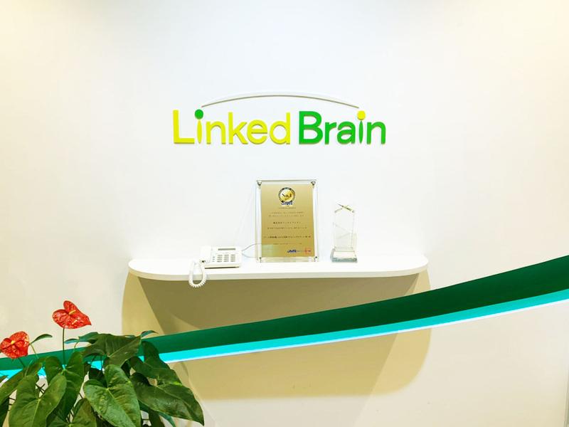 Main linkedbrain office ent
